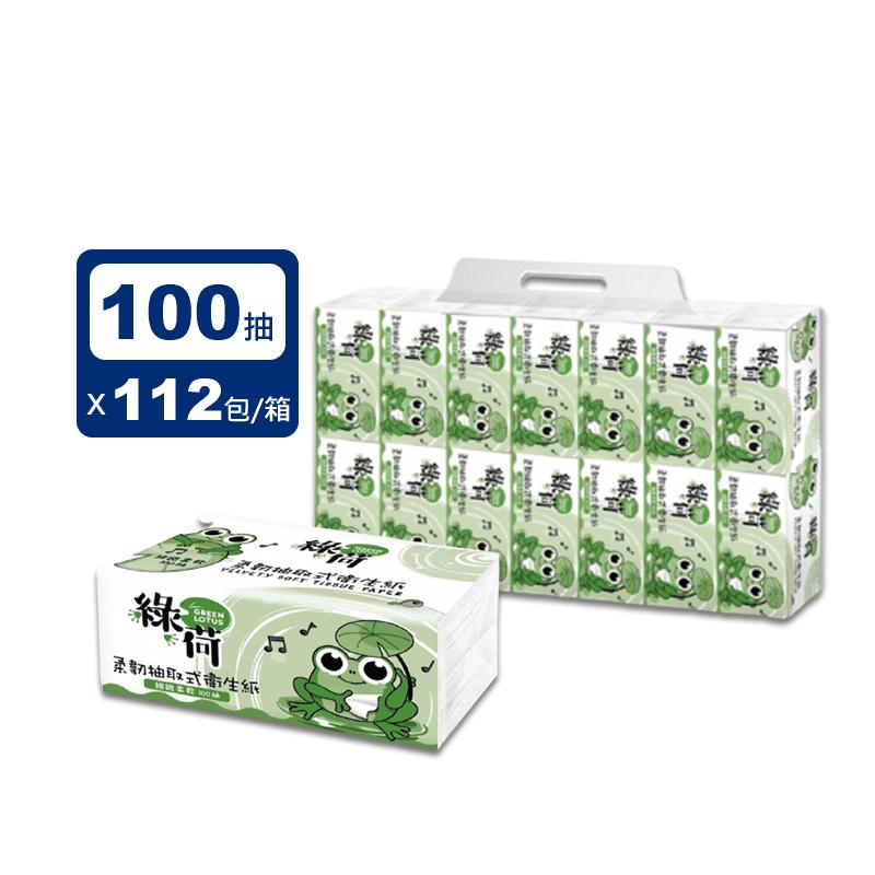綠荷柔韌抽取式花紋衛生紙100抽X112包