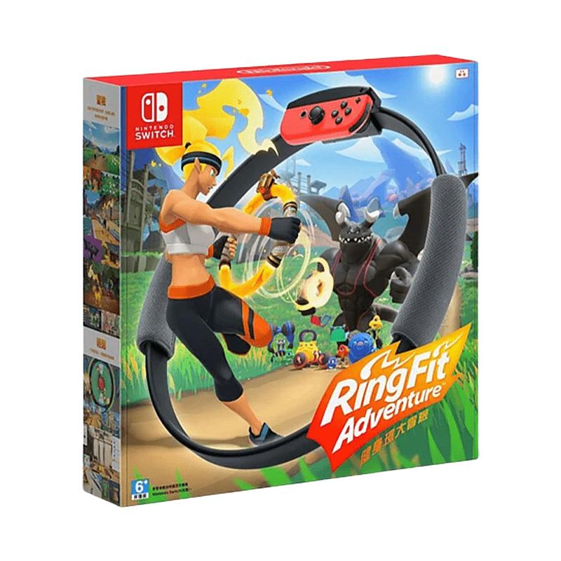 【Nintendo任天堂】Switch遊戲健身環大冒險公司貨