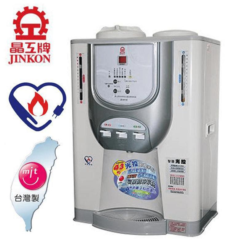 【晶工牌】光控智慧冰溫熱全自動開飲機(JD-6206、JD-6716)