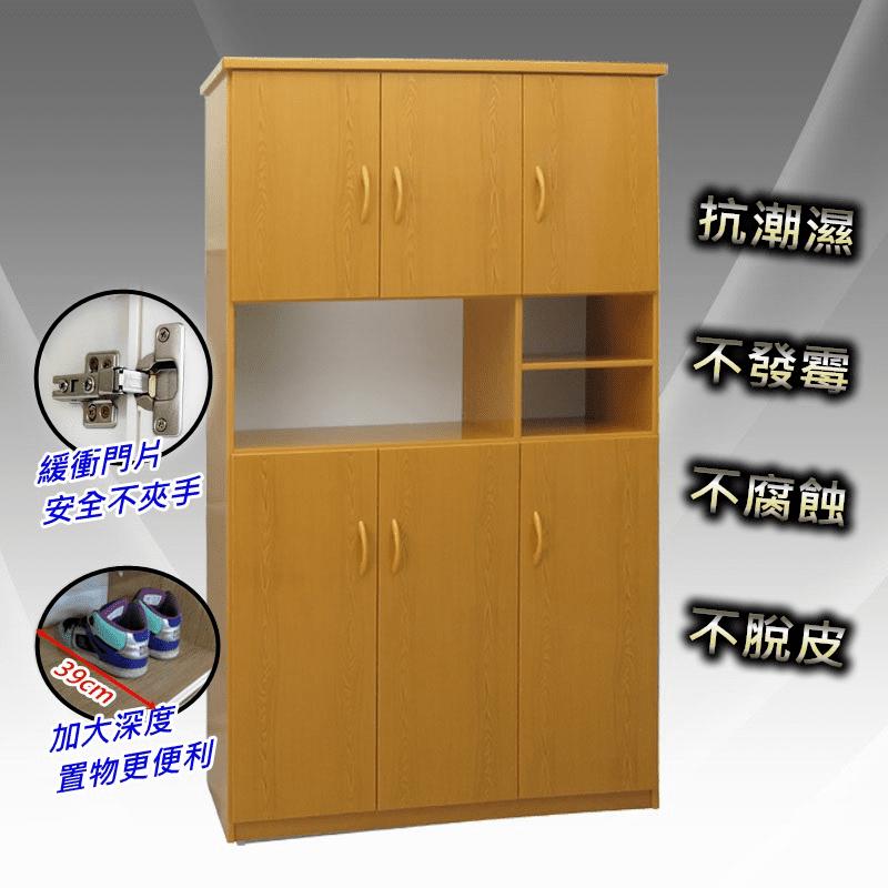 防潮抗蟲蛀緩衝塑鋼加高六門半開放式置物鞋櫃