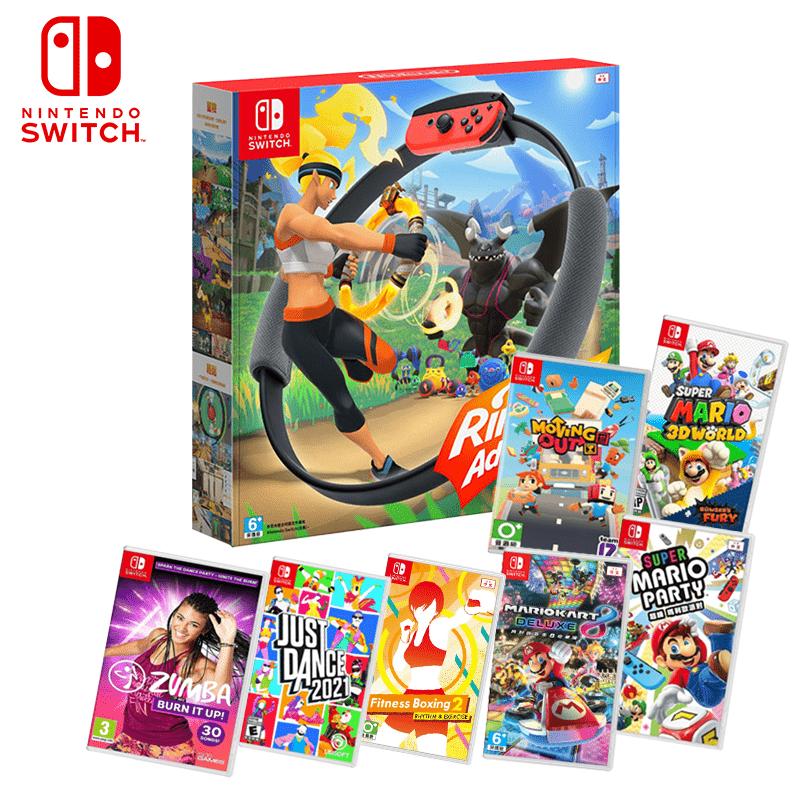 【Nintendo 任天堂】健身環大冒險(台灣公司貨)+《遊戲任選X1》