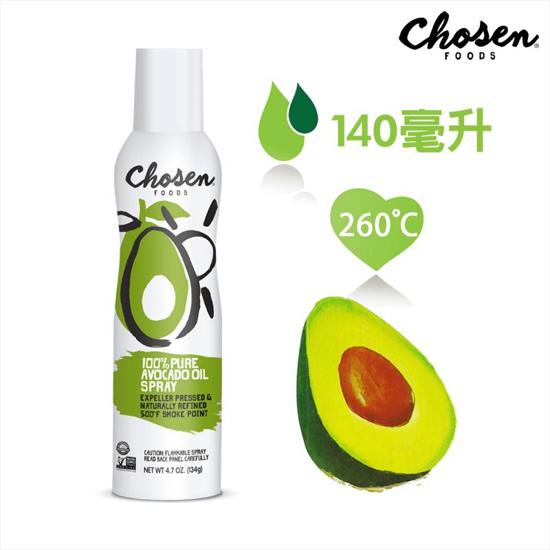 【Chosen Foods】噴霧式酪梨油組 (140毫升/瓶)