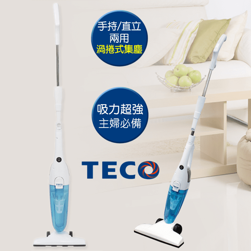 【TECO】東元直立式吸塵器XYFXJ060