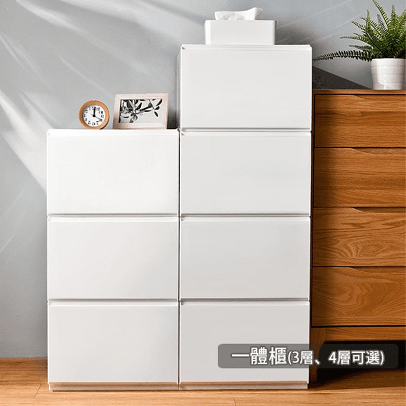 【HOUSE】大栗子純白無印風抽屜式收納櫃(台灣製造)(3 入)