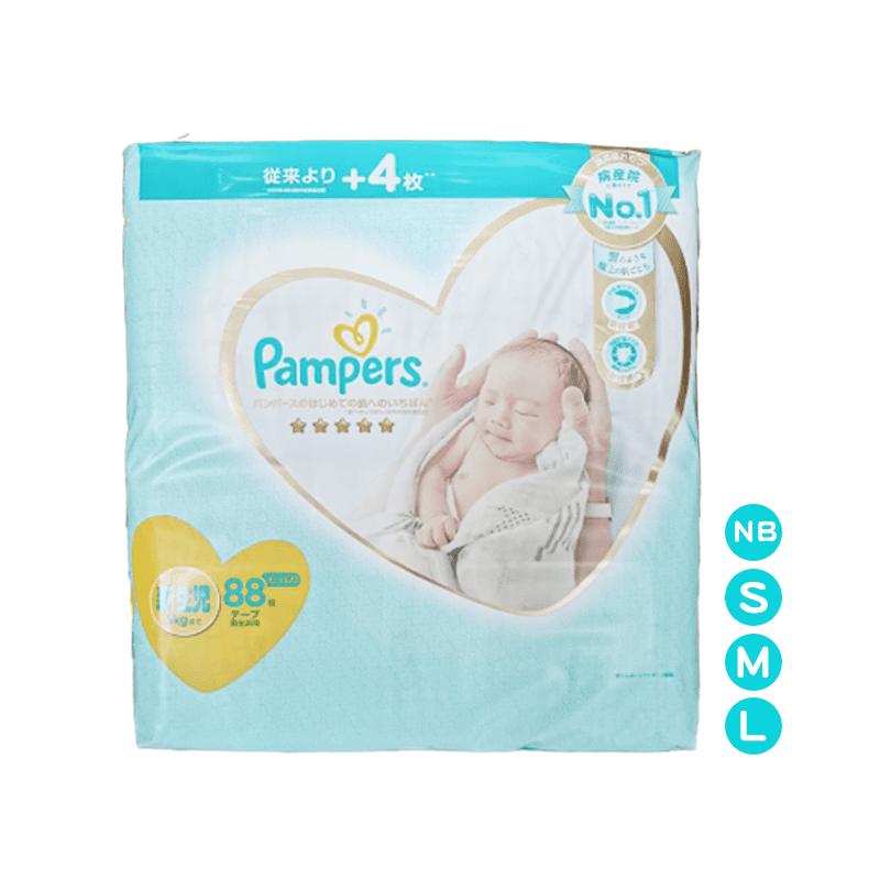 日本境內五星幫寶適尿布