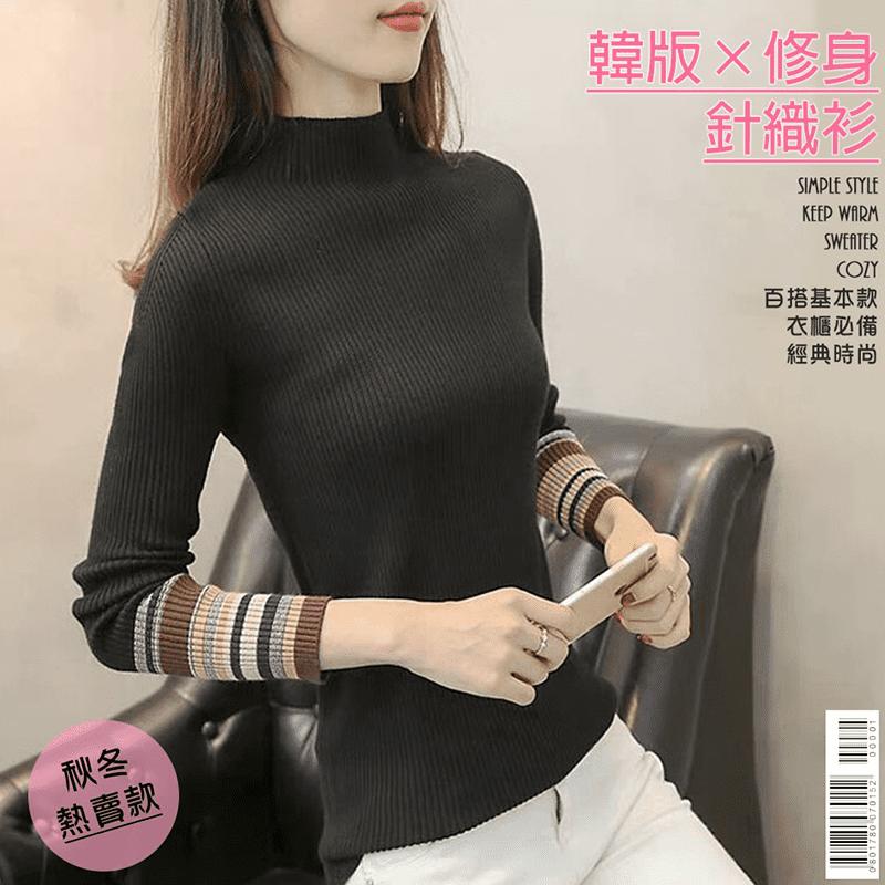 韓版修身超彈性針織上衣