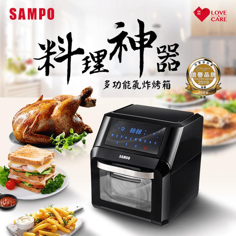 【SAMPO 聲寶】10L大容量健康免油全能氣炸烤箱 KZ-PA10B