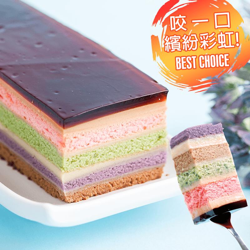 老耿冰晶千層布丁蛋糕(2 條)