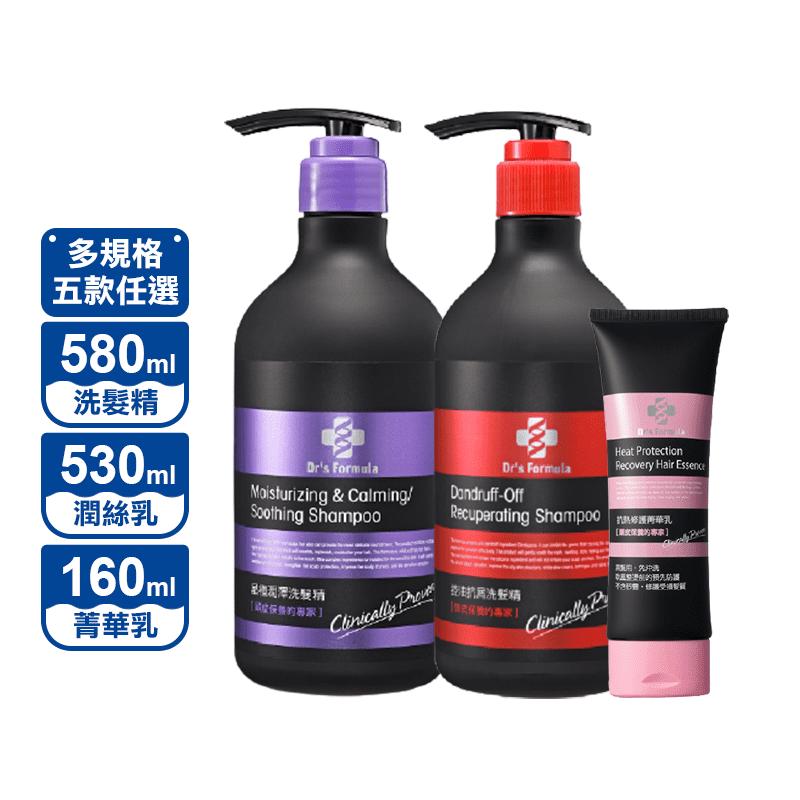 【台塑生醫 Dr's Formula】晶極潤澤洗髮精