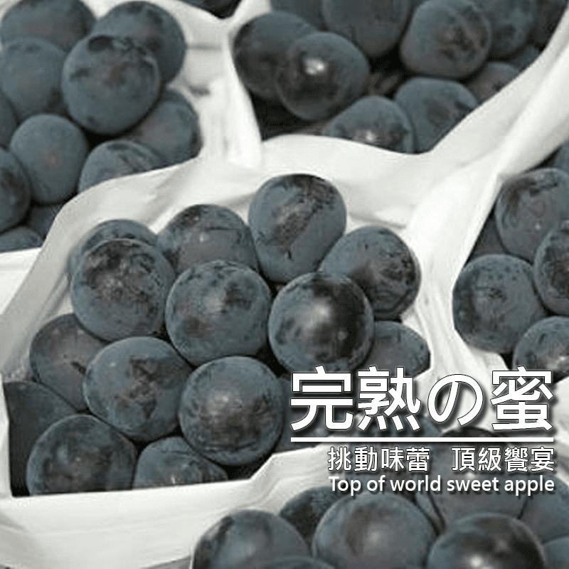 大村網室葡萄(4斤/箱)(4 斤)