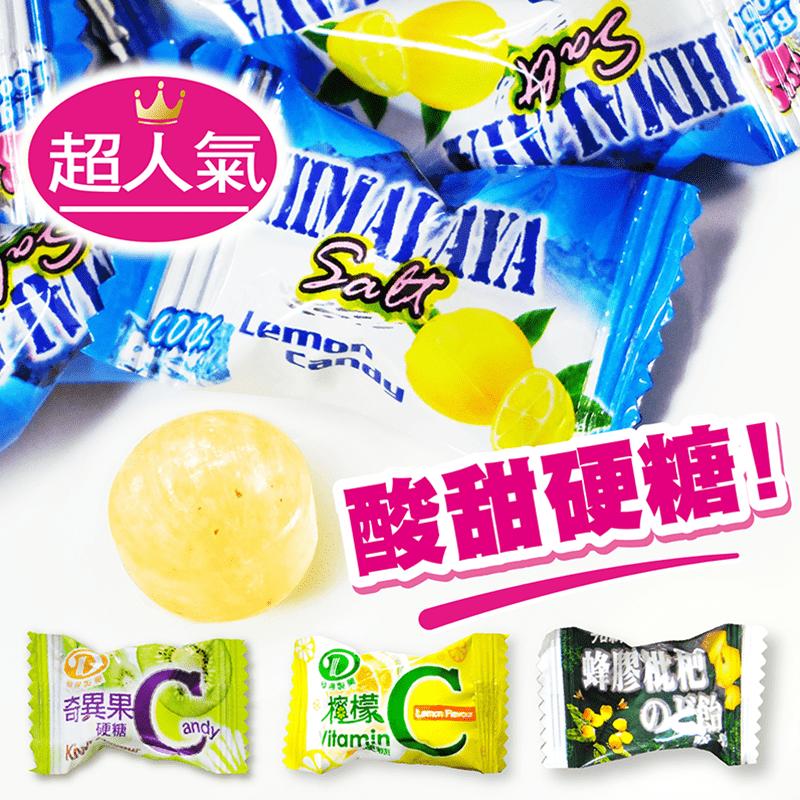惠香食品 超人氣綜合硬糖任選