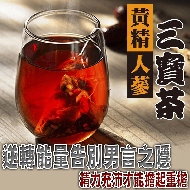 【蔘大王】黃精人蔘三寶茶  真男人的不敗神茶