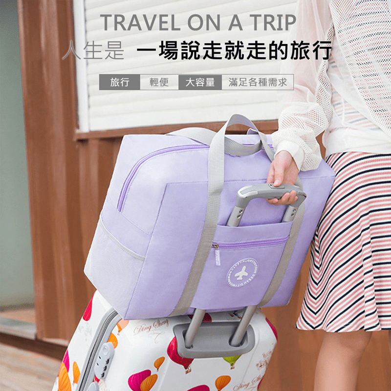 【TD 樂活】韓版 防潑水飛機圓標加厚牛津布拉桿包 行李袋 旅行收納袋