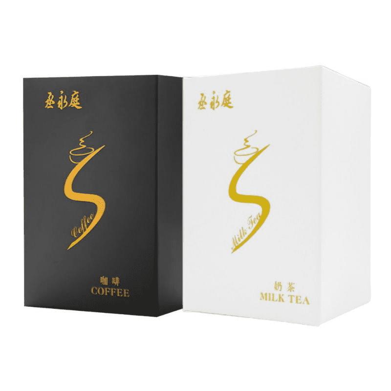 【丞永庭】S咖啡 S奶茶