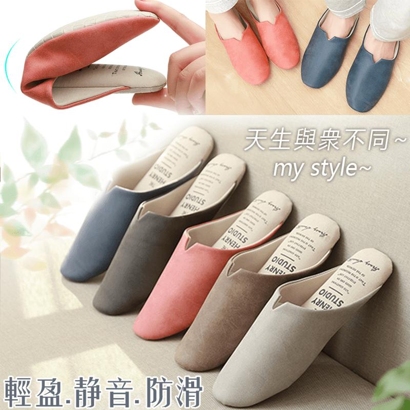 日式時尚優雅居家拖鞋