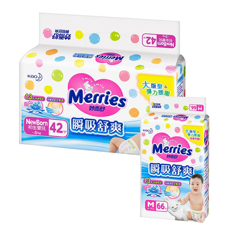 【妙而舒】瞬吸舒爽 黏貼型紙尿褲/尿布