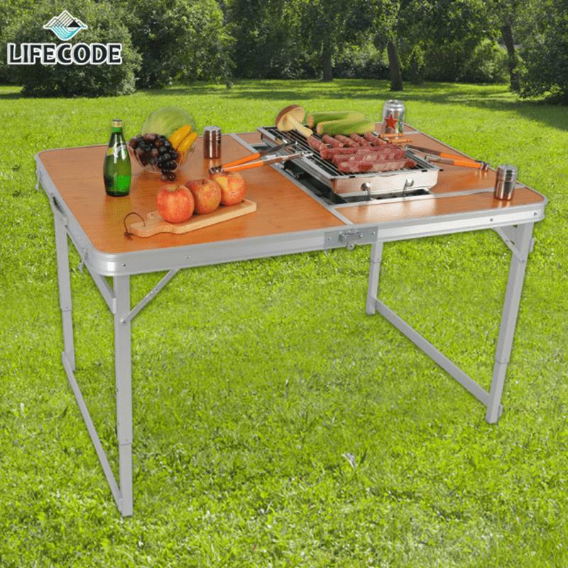 【LIFECODE】加寬鋁合金BBQ折疊桌/燒烤桌120x80cm+不鏽鋼烤肉架