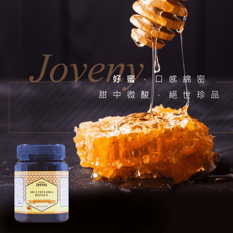 紐西蘭喬芙妮Joveny百花蜂蜜