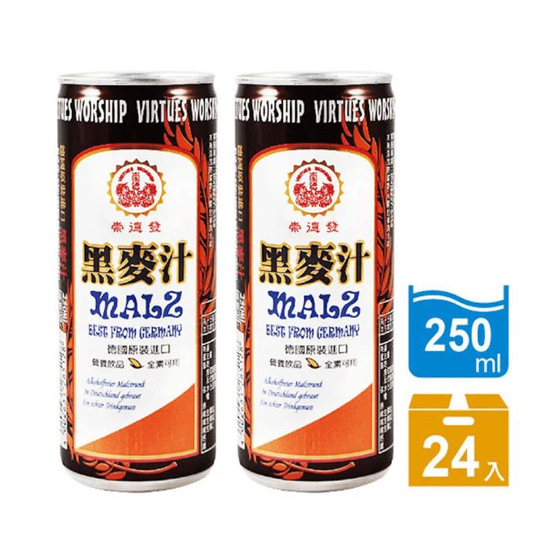 【崇德發】易開罐黑麥汁 (250mlx24罐)
