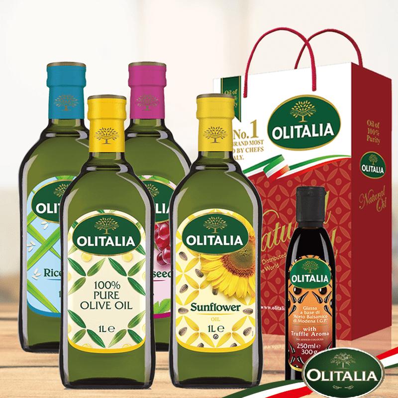 【Olitalia奧利塔】葵花油 玄米油 橄欖油品 葡萄籽油 禮盒+松露醋膏
