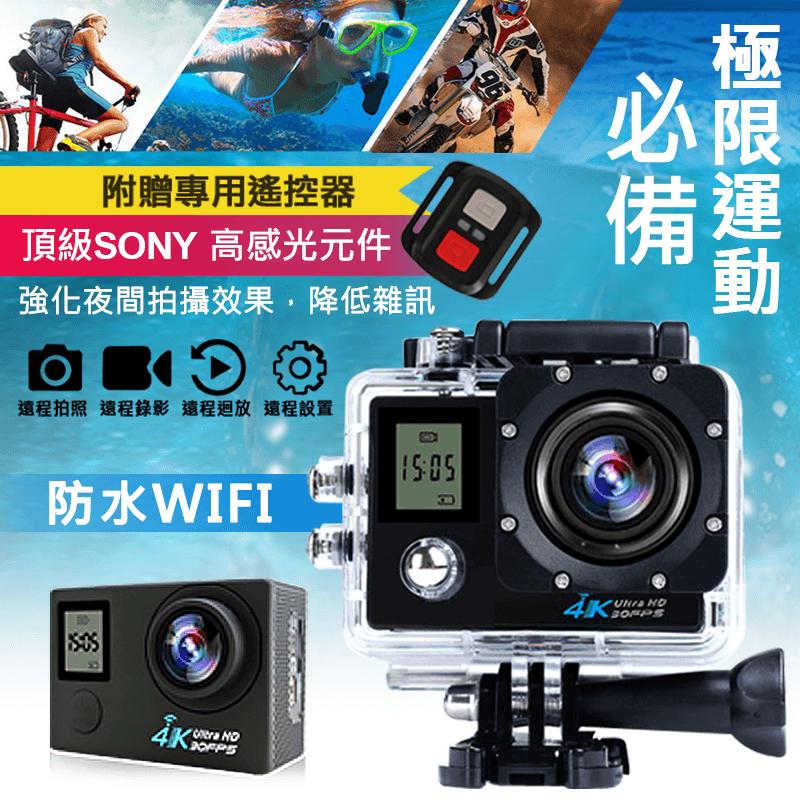 CARSCAM行車王4K防水型WIFI運動攝影機