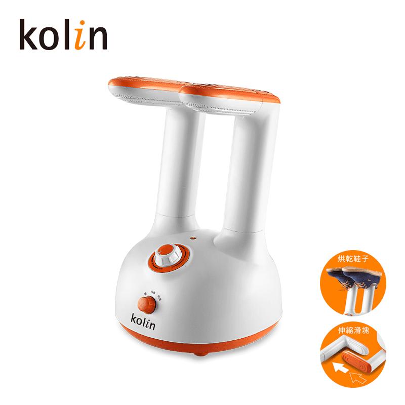 【Kolin 歌林】定時冷熱鞋襪烘乾機(KAD-MN160)