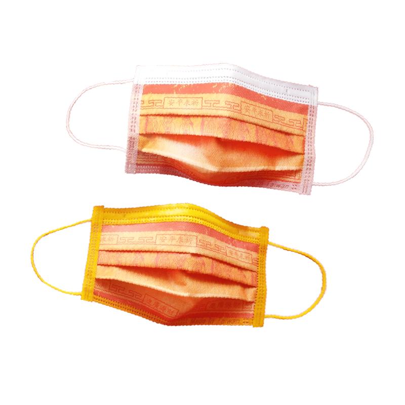 MIT奕綸三層防護口罩30片(成人)
