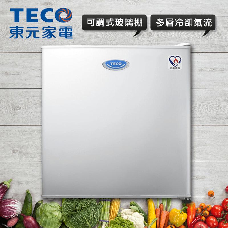 【TECO 東元】50公升 一級能效單門小冰箱 (R0512W)