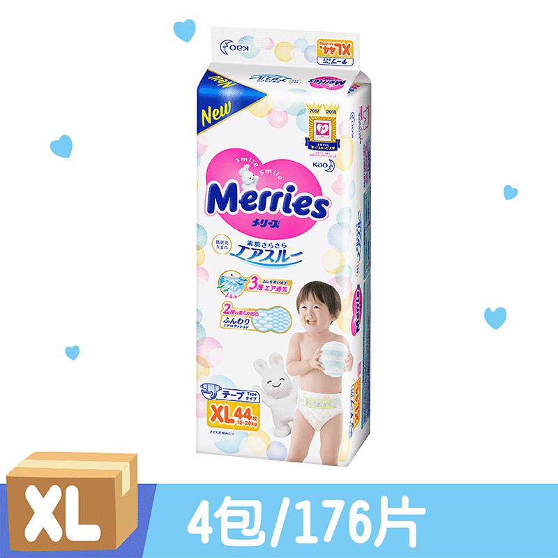 【妙而舒】日本境內版 金緻柔點 黏貼型 紙尿布 箱購 XL號