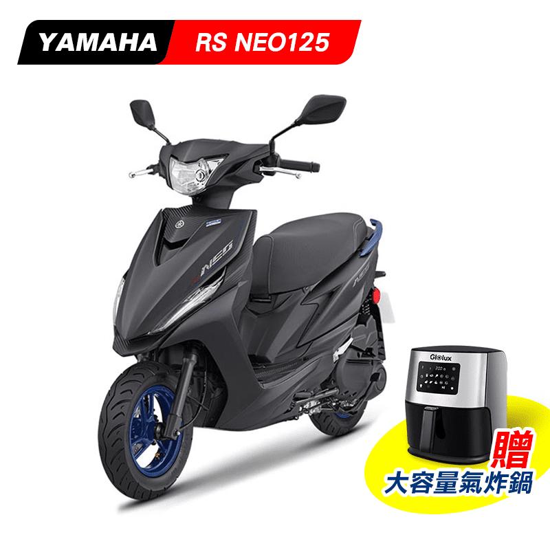 【YAMAHA 山葉機車】RS NEO 125 7期機車LSR125M-2021