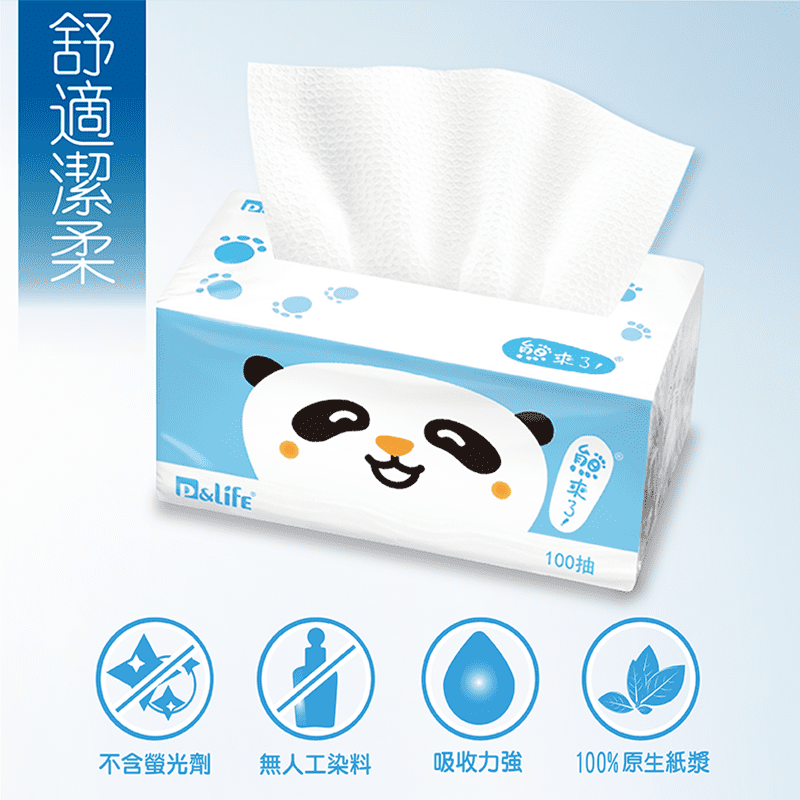 熊來了超柔抽取式衛生紙