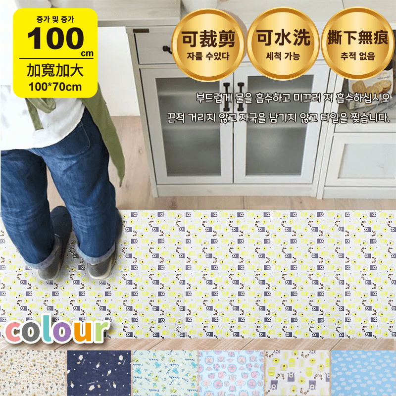 【ANDYMAY2】韓風拼接超大吸濕防滑地墊(100x70cm)