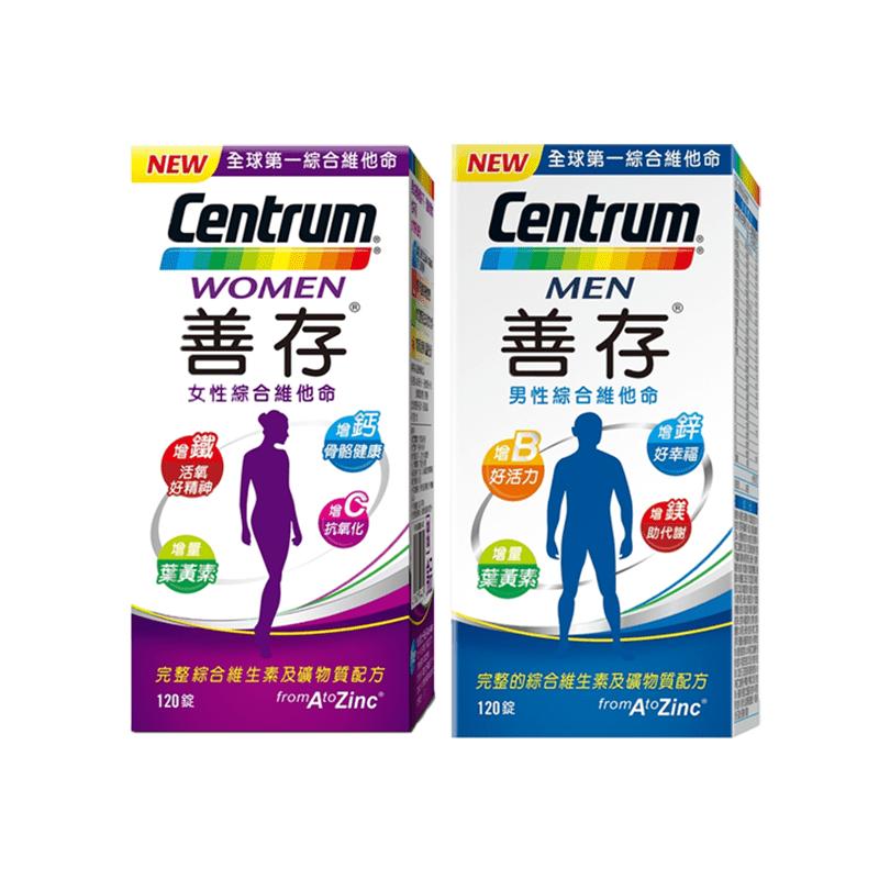【善存】男女性綜合維他命(120錠) 女性善存/男性善存/維生素/維生素C