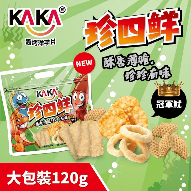 【KAKA】珍四鮮蝦餅-冠軍魷