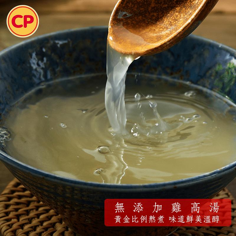 卜蜂健康無添加雞高湯