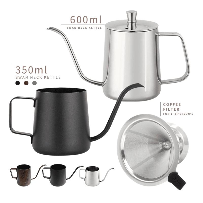 大師嚴選304不鏽鋼手沖咖啡壺