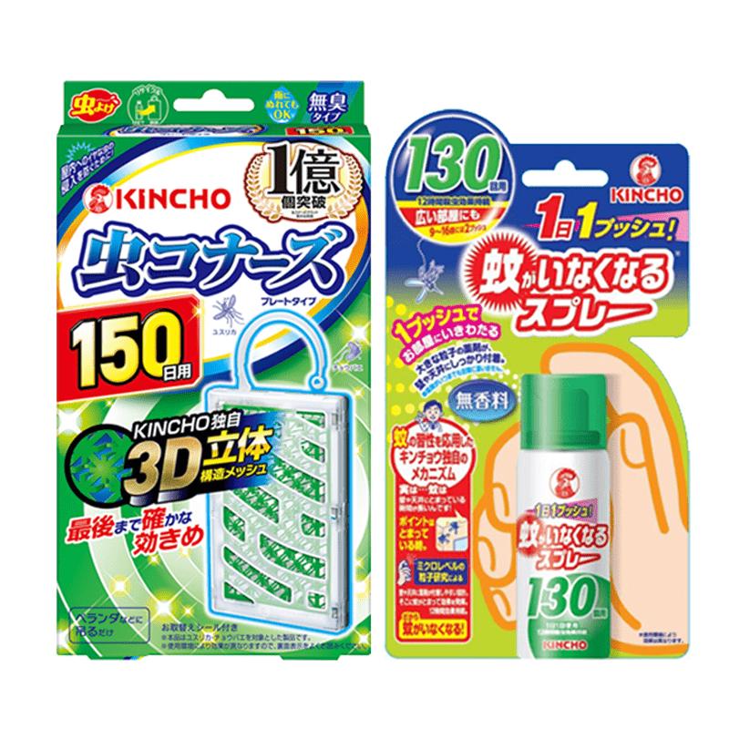 【日本金鳥KINCHO】防蚊噴霧掛片
