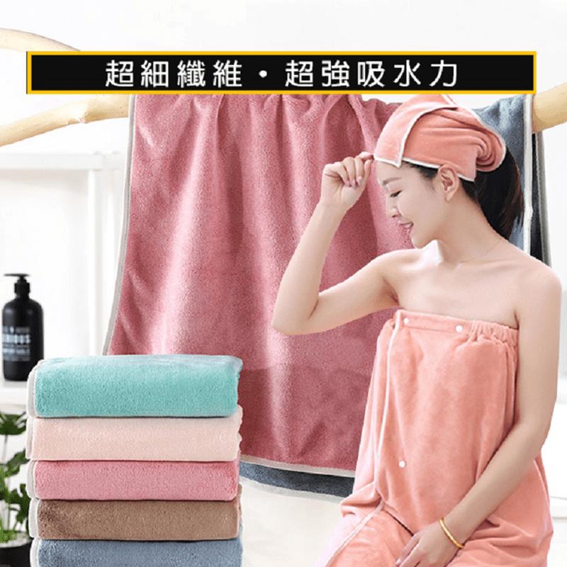 超細纖維磨毛柔軟超吸水毛巾10色任選(2 入)