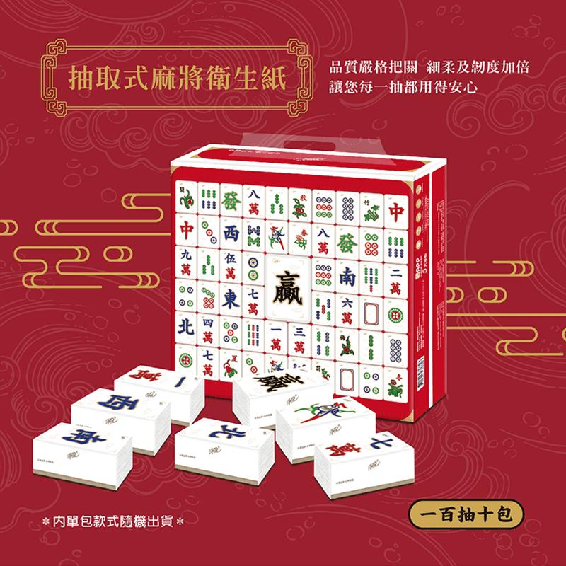 【淨風】抽取式麻將衛生紙(100抽x10包x7袋)