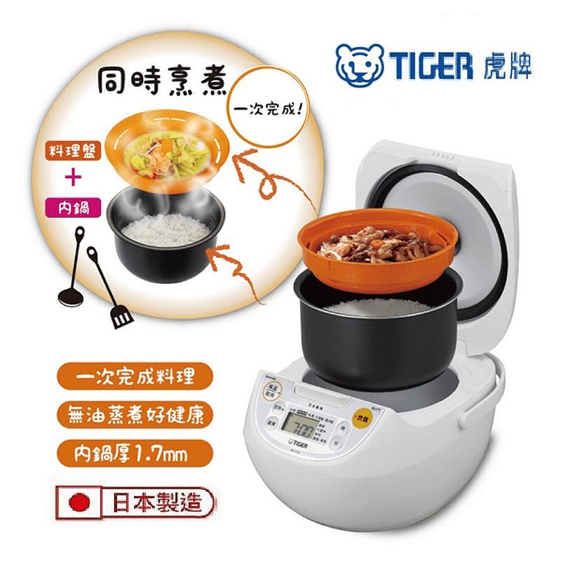 日本製TIGER虎牌tacook微電腦電子鍋JBV-S18R/JBV-S10R