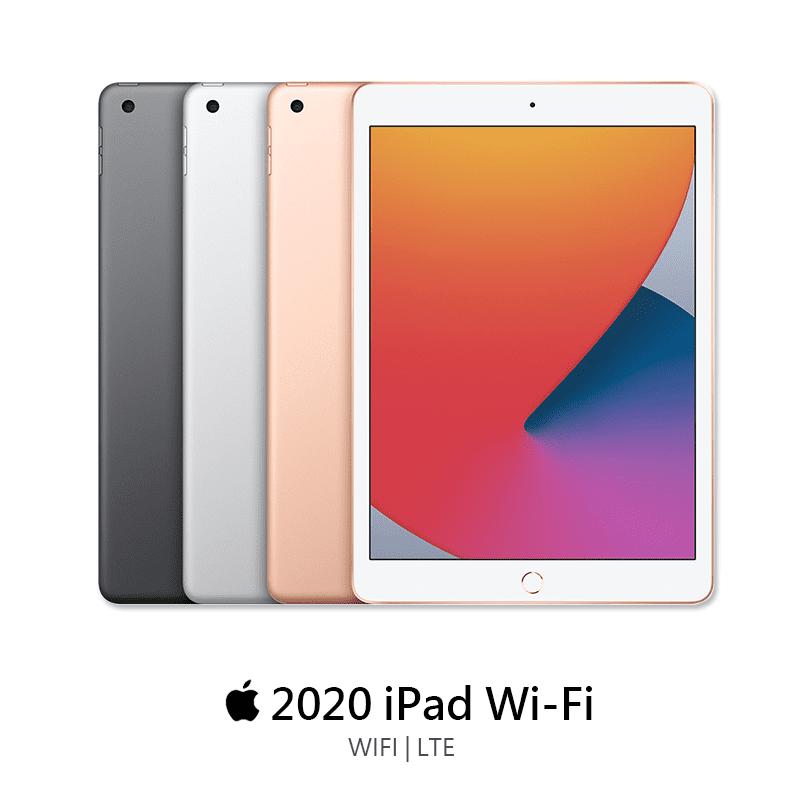 【Apple 蘋果】2020 iPad 8 平板電腦(10.2吋/WiFi/32