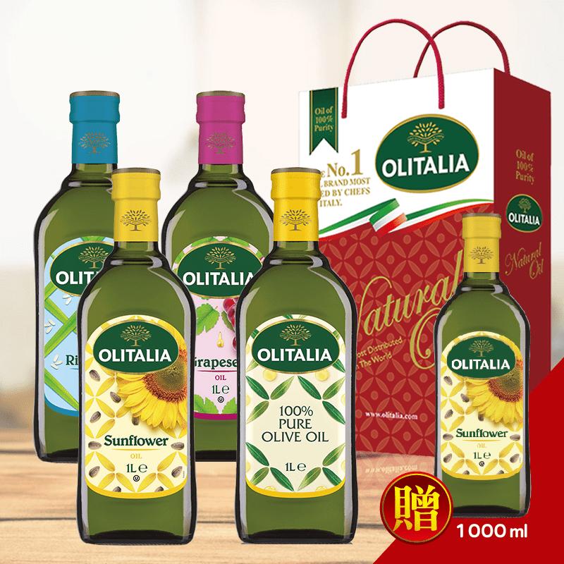 【奧利塔】精品葵花油/橄欖油/玄米油/葡萄油禮盒 加贈葵花油一罐