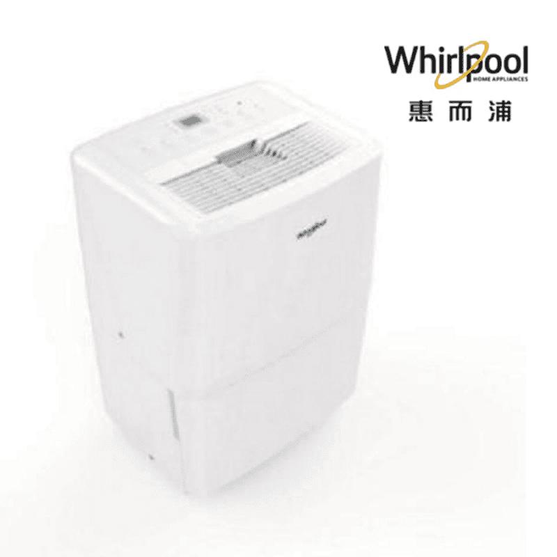 【Whirlpool惠而浦】26.5公升節能除濕機WDEE60AW