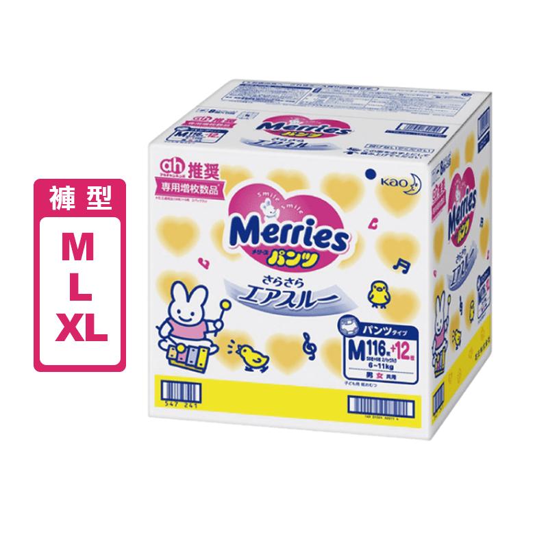 妙而舒 日本境內 彩盒版黏貼型紙尿褲 箱購