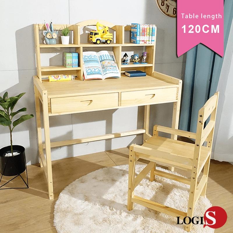 【LOGIS】大地實木成長桌椅組120X50CM 書桌椅 學習桌椅 兒童桌椅 學