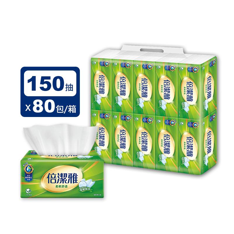 【PASEO倍潔雅】柔軟舒適抽取式衛生紙T1A5BY-P1 150抽x80包/箱