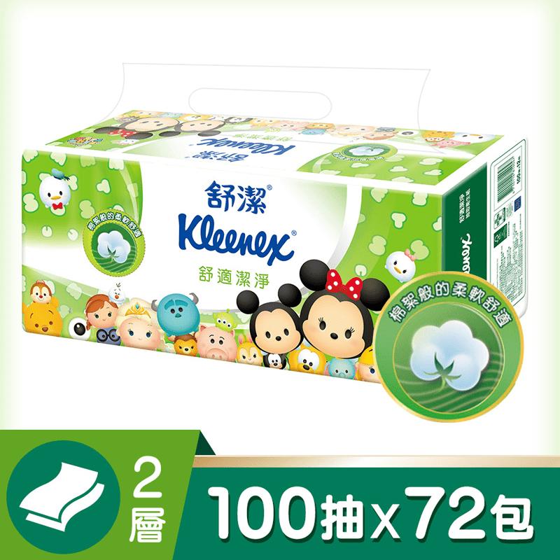 舒潔 迪士尼舒適潔淨抽取衛生紙 (100抽x12包x6串/箱)81405