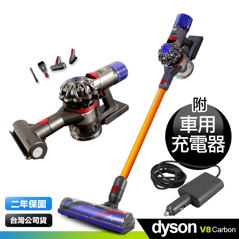 dyson戴森全新 Dyson 戴森 V8 SV10E Carbon Fibre