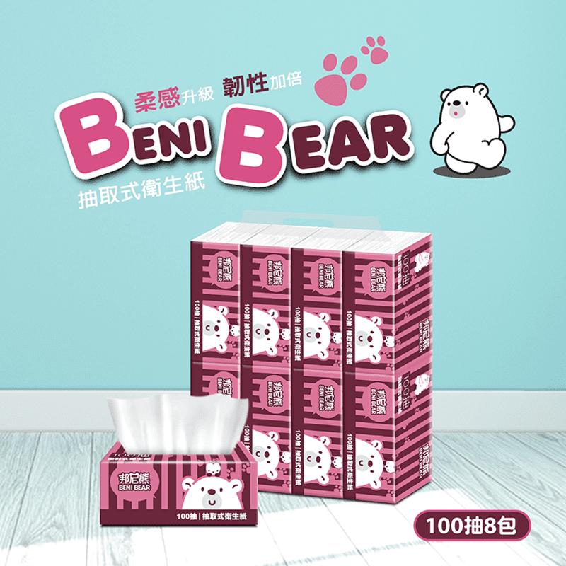 BeniBear邦尼熊復古酒紅條紋抽取式衛生紙