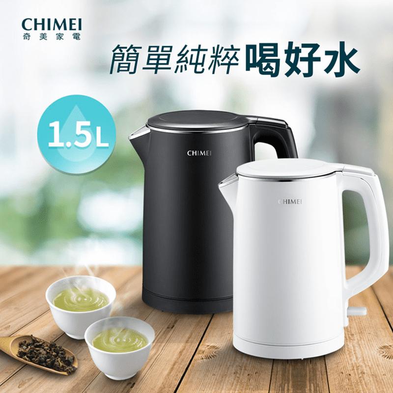 【奇美CHIMEI】1.5L 不鏽鋼防燙快煮壺 KT-15GP00-B